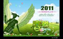 2011春天春季吊旗