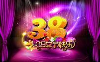 38 三八妇女节背景设计PSD
