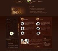 coffee咖啡在线销售网页 PSD