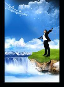 大气企业文化展板背景图片
