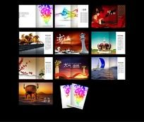 广告公司画册模板设计