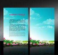 公司简介 企业文化PSD展板