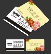牡丹图案时尚VIP卡