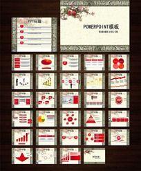 中国风红色PPT表格