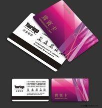 紫色时尚VIP会员卡