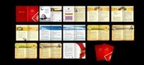 企业宣传画册版式设计