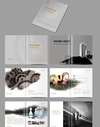 一套精美企业文化画册设计