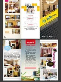 装饰设计公司宣传三折页 CDR