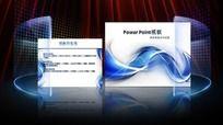 11款 蓝色高科技PPT背景素材下载