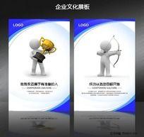 企业文化展板设计背景PSD