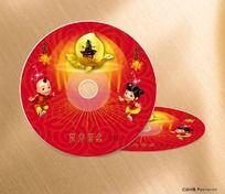 祝寿贺寿光盘包装设计psd分层源文件