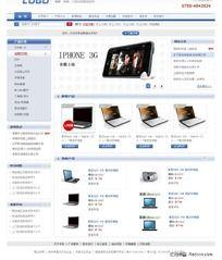 精美蓝色企业网站模板源文件 PSD