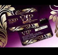 紫色高贵花纹VIP贵宾卡