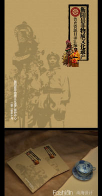 非物质文化遗产书籍封面
