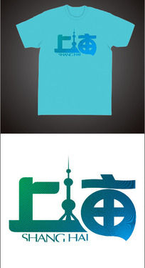 上海文字T恤设计CDR矢量图