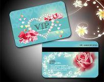 美容会所VIP卡