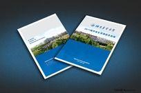 农大毕业生信息指南封面设计