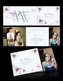 紫色风情结婚请柬