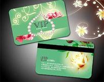 钻石VIP会员卡