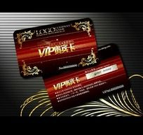 金色花纹花边VIP贵宾卡