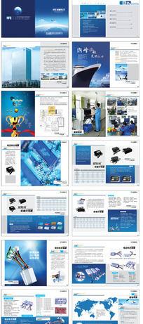 充电器 控制器画册