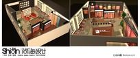 皮革布艺展厅3Dmax模型