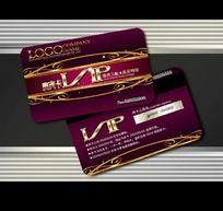 紫色欧美高贵金色花边花纹VIP贵宾卡
