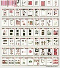 女子俱乐部品牌形象VI推广手册设计