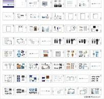 一套品牌形象VI推广手册设计