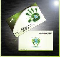 PSD环保名片设计