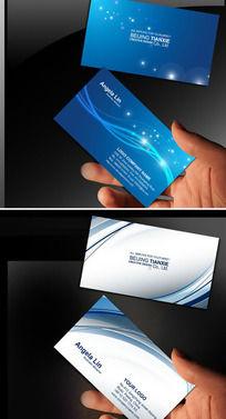 蓝色科技 电脑网络信息通讯名片