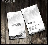 水墨中国风名片设计 PSD