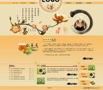 茶道养生网页设计 PSD