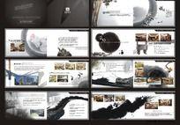 中国风装饰公司画册