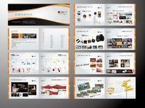广告传媒公司画册