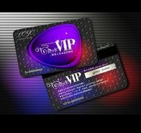 时尚底纹图案VIP会员卡