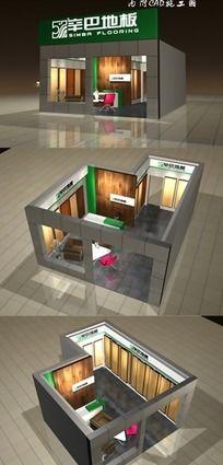 地板店设计3ds模型3ds配CAD图