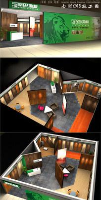 9款 地板店设计三维模型3ds配CAD下载