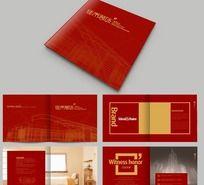 21款 装饰公司画册模板素材PSD下载