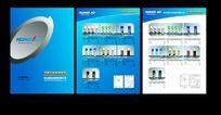 注塑工业应用剂产品单张