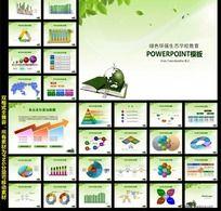 绿色科技生态环保PPT