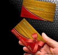 礼物包装名片