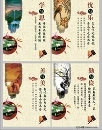 中国风校园文化建设展板PSD