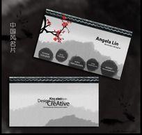水墨古典中国风名片设计