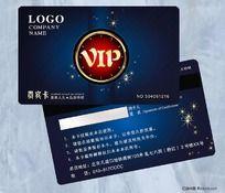 深蓝高档VIP贵宾卡设计