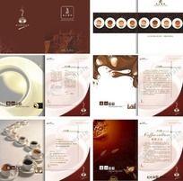 咖啡画册设计