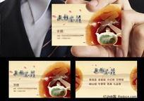 茶名片 茶文化茶艺类名片设计
