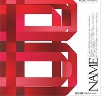 原创时尚字母 字体设计B CDR