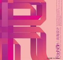 字母R字体设计 CDR