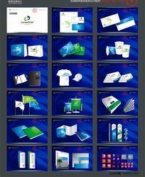 科技公司VI模板